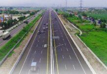 Jalan tol Surabaya-Gempol