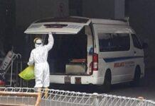 Ambulan IGD RSUP dr Kariadi